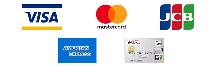 ご利用できるクレジットカード一覧